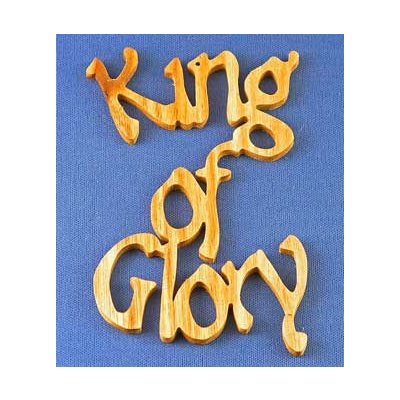 SSG/Web Ornaments/king-of-glory-o.jpg