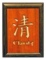 asian---clarity.jpg