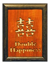 asian---double-happiness.jpg