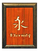 asian---eternity.jpg