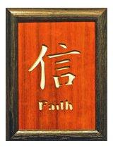 asian---faith.jpg