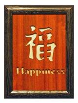 asian---happiness.jpg