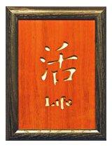 asian---life.jpg