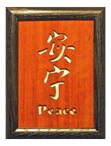 asian---peace.jpg