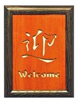 asian---welcome.jpg