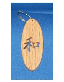 asian-harmony-keychain.jpg