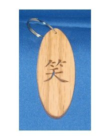 asian-laugh-keychain.jpg