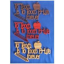 to-teach-3.jpg